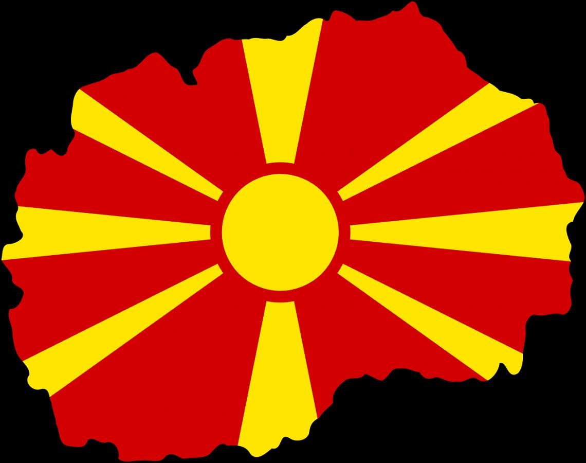 """Резултат с изображение за """"Независима република Македония."""""""